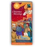 Christmas Blessings Orange Milk Bar (Single)