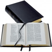 Reb Lectern Bible With Apocrypha, Black Imitation Leather Ov