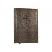 Journal: Cross Dark Brown